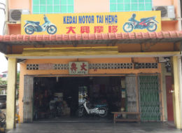 Tai Heng Motor Malaysia